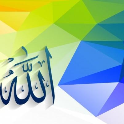 Makna-Lafaz-Allah