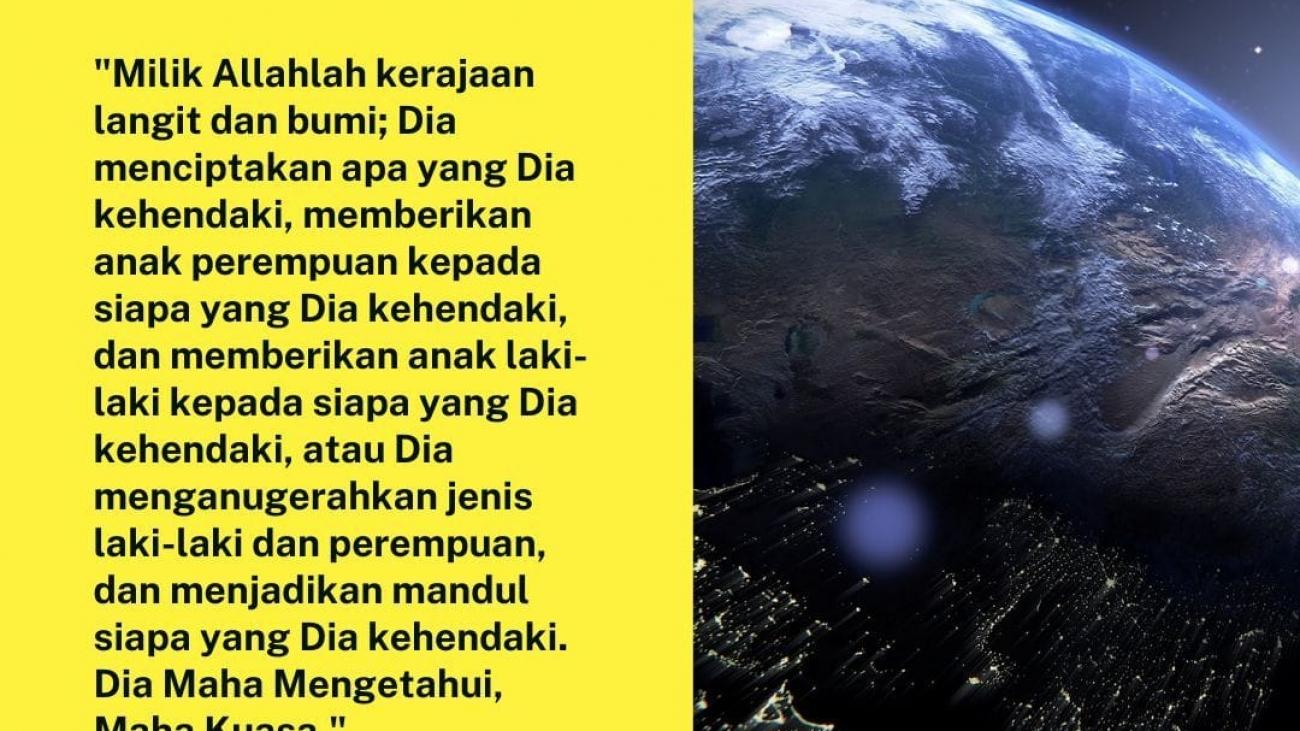 Allah Maha Berkehendak