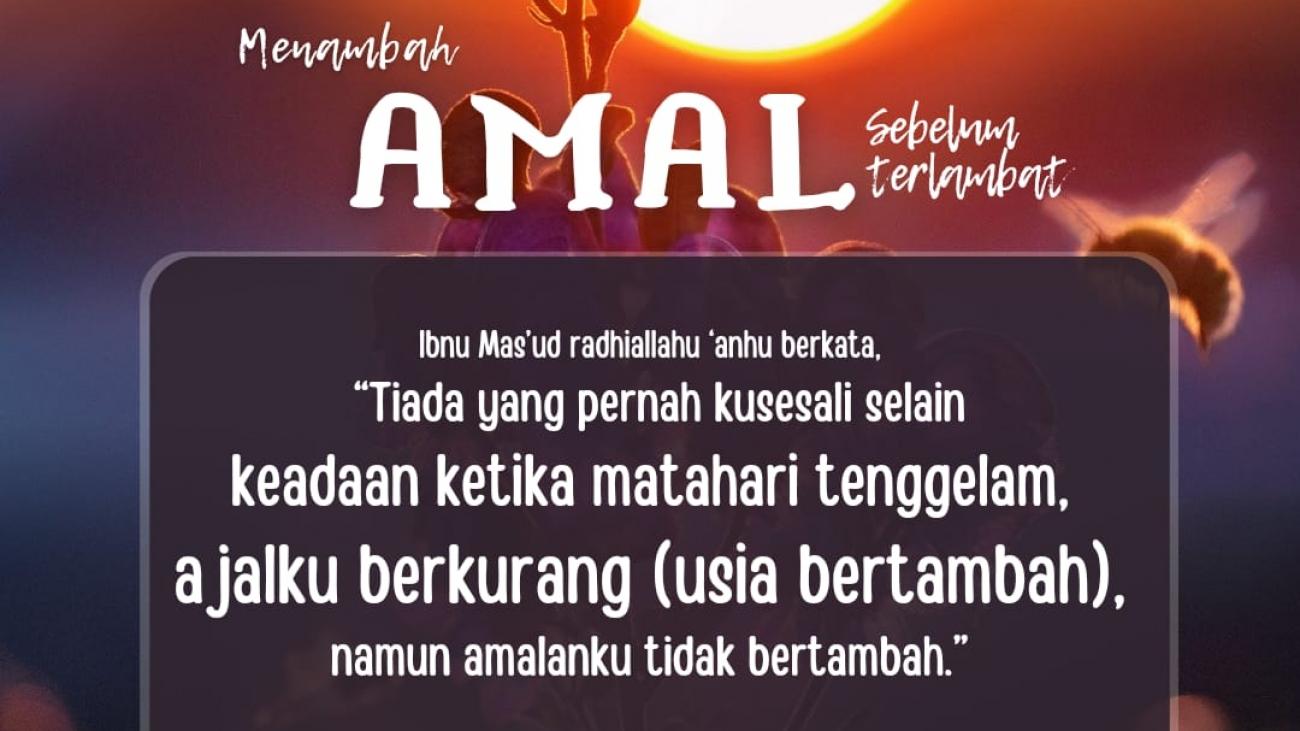 Amal dan Ajal