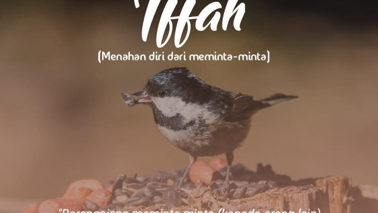 Iffah